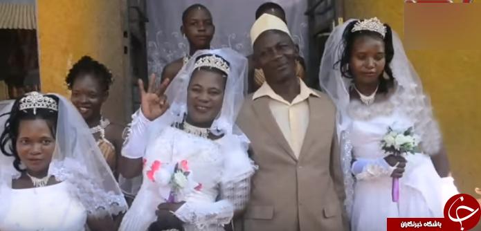 مراسم ازدواج با سه همسر