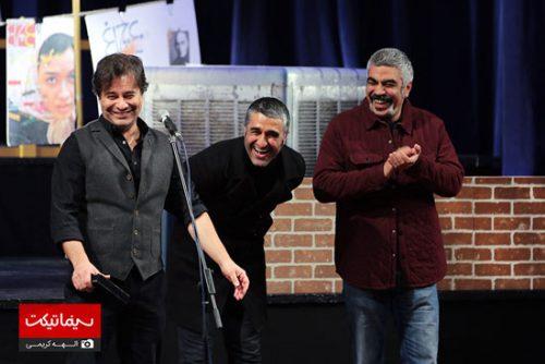 گزارش تصویری از جشن مجله چلچراغ با حضور بازیگران
