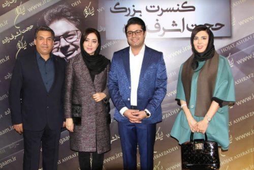 لیلا بلوکات و کیانافشار در کنسرت حجت اشرفزاده