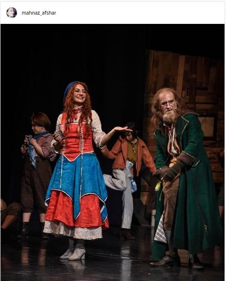 نقش متفاوت مهناز افشار در یک تئاتر