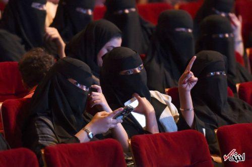 سینماهای کشور عربستان افتتاح شدند