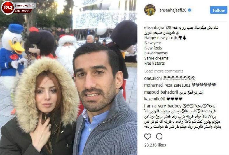 تبریک سال نو توسط احسان حاج صفی