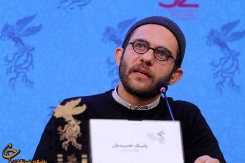 بابک حمیدیان در جشنواره فیلم فجر