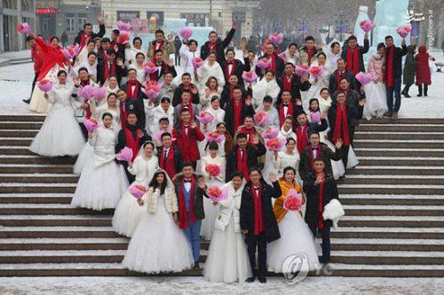 مراسم ازدواج در کشور چین