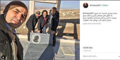 عکس یادگاری علی مسعودی در کنار هم دوره هایش