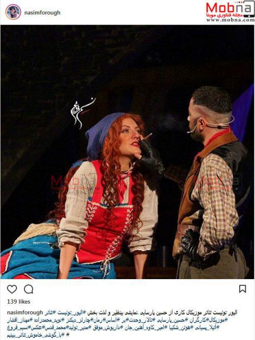 حرکت ناشایست مهناز افشار در یک تئاتر