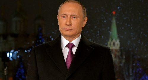 صحبت های رئیس جمهور روسیه در آغاز سال ۲۰۱۸