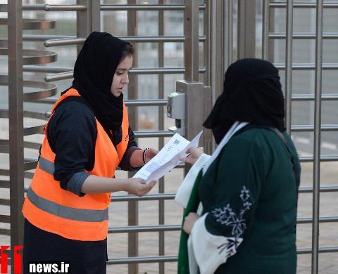 ورود زنان به ورزشگاه در عربستان