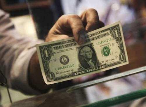 قیمت دلار پنجشنبه 12 بهمن 96,قیمت روز دلار پنجشنبه 12 بهمن 96,قیمت دلار 12/11/96