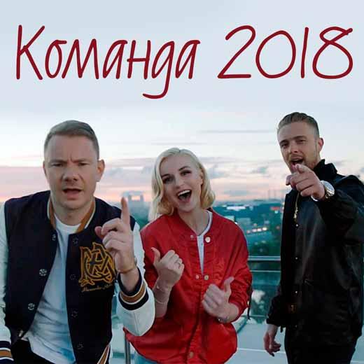 خواننده آهنگ جام جهانی 2018 ,دانلود آهنگ جام جهانی, دانلود آهنگ رسمی جام جهانی روسیه