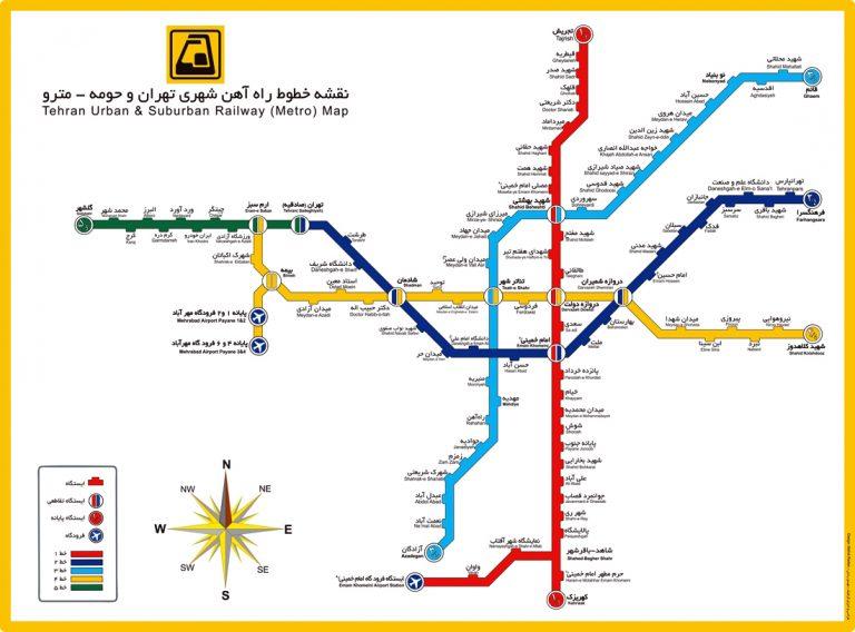 دانلود نقشه مترو تهران 97,نقشه جدید مترو تهران سال 97,نقشه مترو تهران سال 97