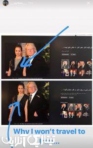 علت نیامدن دختر وینفرد شفر به ایران از زبان خودش در اینستاگرام