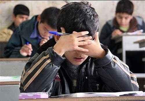 تاریخ امتحانات نهایی خرداد 97 بخاطر ماه رمضان تغییر می کند؟