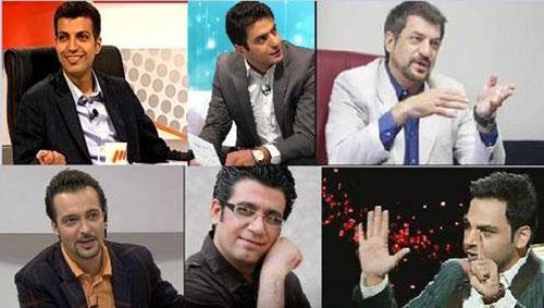 دستمزد مجریان معروف,گران ترین مجری ایران,پردرآمدترین مجریان ایران