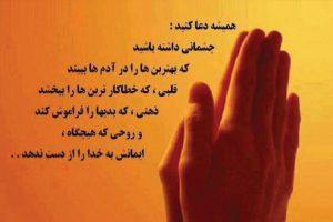 دعایی آسمانی برای افزایش رزق و روزی