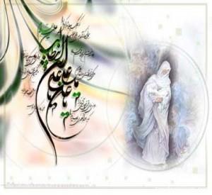 عکس های گرافیکی مخصوص ولادت امام علی (ع) سال 95