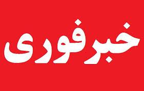 اسید پاشی در سعادت آباد تهران + جزئیات
