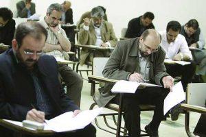 زمان انتشار کارنامه آزمون دکتری دانشگاه آزاد