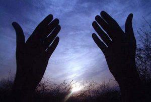 دعاهایی که قبل از بیرون آمدن از باید خوانده شود