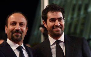 پیام تبریک هنرمندان به فرهادی و شهاب حسینی