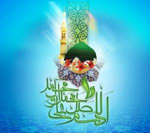 اس ام اس تبریک به مناسبت مبعث پیامبر اسلام(ص)