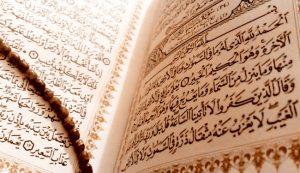 آداب و شرایط قرآن خوانی طبق توصیه های اسلام
