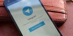 چگونه در تلگرام حرفه ای ترین کاربر شویم؟