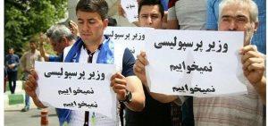 عکس تجمع هوارداران استقلال روبروی مجلس شورای اسلامی
