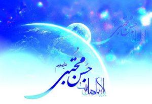 اس ام اس جدید برای ولادت امام حسن مجتبی(ع)