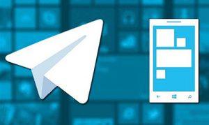 معرفی میانبرهای تلگرامی برای کاربران ایرانی