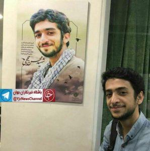 همزاد شهید حججی پیدا شد
