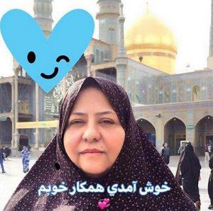 واکنش بازیگران به بازگشت رابعه اسکویی به ایران,واکنش مریم کاویانی به بازگشت رابعه اسکویی