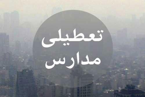 تعطیلی مدارس کرمان دوشنبه 16 مهر 97