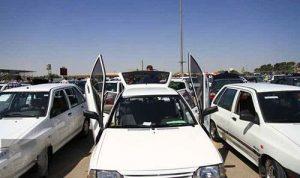 آدرس جمعه بازار خودرو تهران,آدرس بازار خودرو عبدل آباد تهران,آدرس بازار خودرو استان تهران