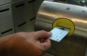 افزایش نرخ بلیت مترو