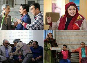 بازیگران سریال همسایه ها,ساعت پخش سریال همسایه ها,سریال همسایه ها مهران غفوریان