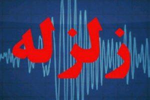 جزئیات زلزله 4 ریشتری حوالی شهر کیلان در شهرستان دماوند