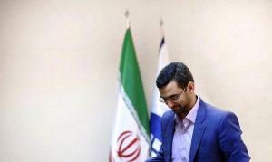 علت استعفای آذری جهرمی وزیر ارتباطات,ماجرای استعفای آذری جهرمی