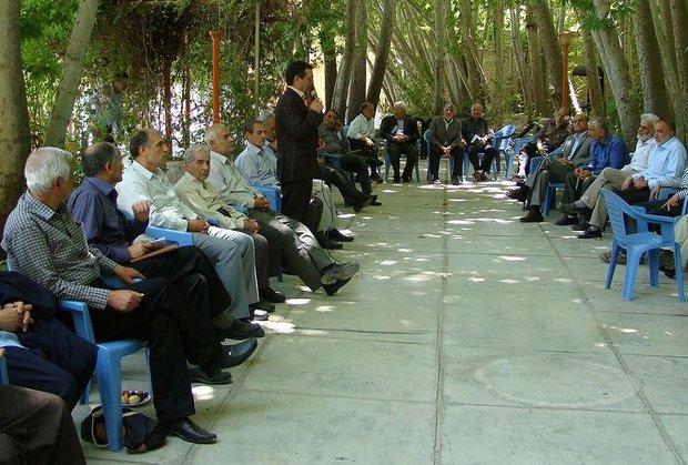 بیمه تکمیلی بازنشستگان تامین اجتماعی سال 97