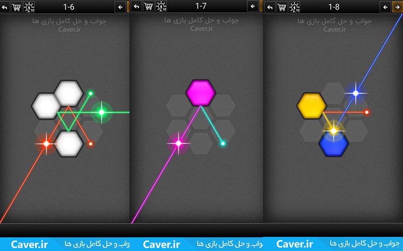 جواب بازی انعکاس,جواب بازی انعکاس نور,جواب مراحل بازی انعکاس