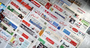 صفحه اول روزنامه های پنجشنبه 4 مرداد 97 عناوین روزنامه ها 4/5/97