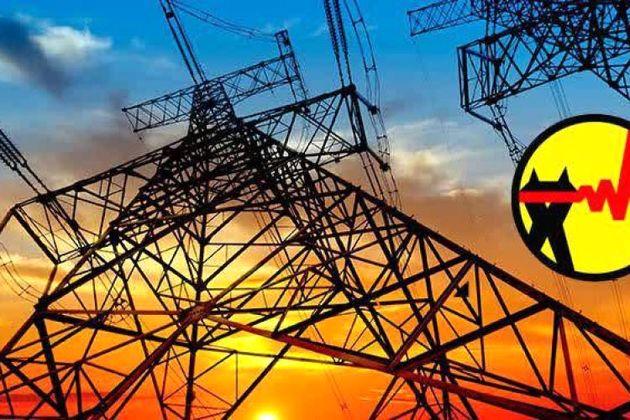 برنامه قطع برق گیلان دوشنبه 25 تیر 97,جدول قطعی برق گیلان دوشنبه 25 تیر 97,زمانبندی قطع برق گیلان دوشنبه 25 تیر 97