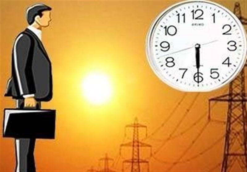 برنامه قطعی برق رشت, جدول زمان بندی قطعی برق رشت,برنامه خاموشی برق رشت