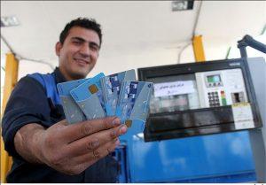 کارت سوخت شخصی,اجباری شدن کارت سوخت شخصی,الزامی شدن کارت سوخت شخصی