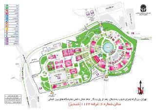مکان و زمان برگزاری بیست و چهارمین نمایشگاه بین المللی الکامپ تهران 97