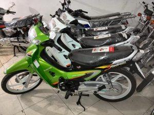 قیمت بیمه موتور سیکلت در سال 97,لیست قیمت بیمه موتور سیکلت,نرخ بیمه موتور سیکلت 97