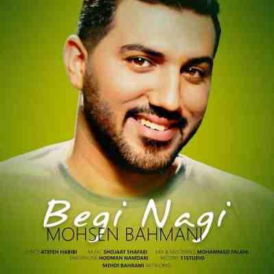 متن آهنگ محسن بهمنی بگی نگی مجنون شدم حیرون شدم