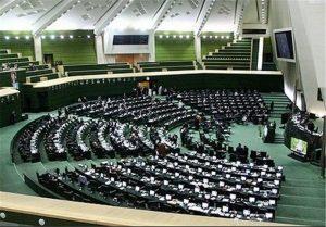 طرح عدم کفایت سیاسی روحانی در مجلس