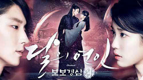 قسمت آخر سریال عاشقان ماه,عکس بازیگران سریال عاشقان ماه,خلاصه قسمت آخر سریال عاشقان ماه