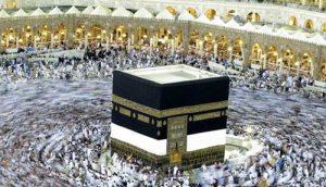 متن تبریک بازگشت حجاج از مکه,عکس نوشته بازگشت از حج,متن تبریک بازگشت از مکه